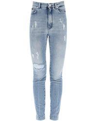Dolce & Gabbana Audrey Fit Denim Jeans - Blue