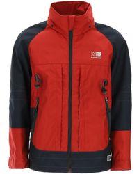 Junya Watanabe Karrimor Jacket S - Red