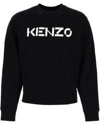 KENZO Logo Print Sweatshirt M Cotton - Black