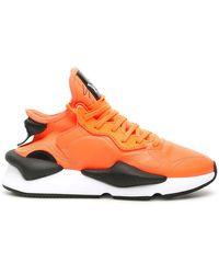 Y-3 Kaiwa Sneakers - Orange