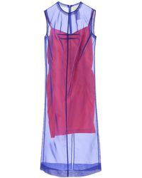 Sportmax Giglio Overlay Sleeveless Dress - Purple