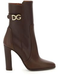 Dolce & Gabbana Dg Caroline Ankle Boots - Brown