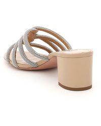 Aquazzura Moondust Sandals - Natural