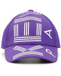 KENZO Paris Sport Cap - Purple