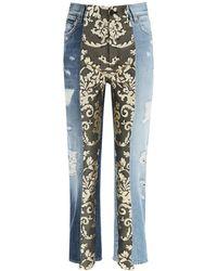 Dolce & Gabbana Patchwork Jeans 42 Denim - Blue
