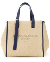Dolce & Gabbana SHOPPING SPIGATO RICAMO LOGO - Blu