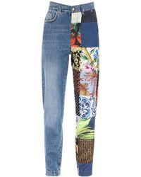 Dolce & Gabbana Multicolour Patchwork Jeans 42 Denim - Blue