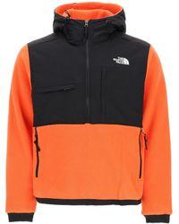 The North Face Denali 2 Fleece Sweatshirt - Multicolour