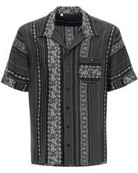 Dolce & Gabbana Geometric Print Bowling Shirt - Black