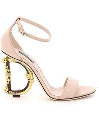 Dolce & Gabbana Keira Dg Baroque Sandals - Pink