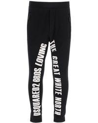 DSquared² Great North Ski Sweatpants - Black