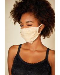 Cosabella Pleated Face Mask - Natural
