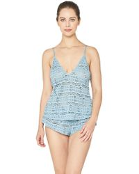 Cosabella Bisou Woven Camisole
