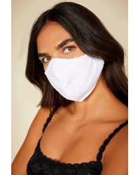 Cosabella V Face Mask - White
