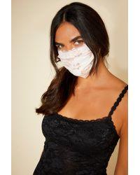 Cosabella Pleated Face Mask - Multicolour
