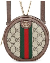 Gucci Ophidia GG Supreme Leather Backpack - Multicolour