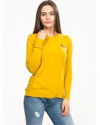 Joules Tina Jumper - Yellow