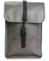 Rains Backpack Mini - Metallic