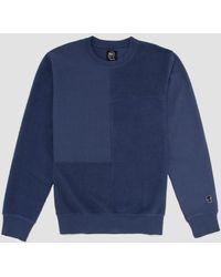 Brain Dead | Panelled Crewneck Sweatshirt | Lyst