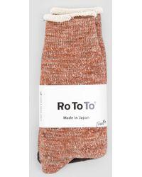RoToTo - Teasel Outlast Socks - Lyst
