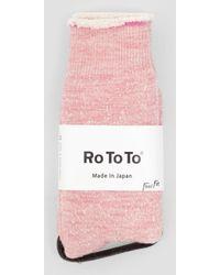 RoToTo - Double Face Merino Wool Organic Socks - Lyst