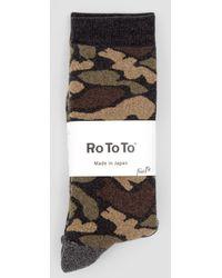 RoToTo - Camo Socks - Lyst