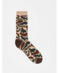 RoToTo Pile Camo Crew Socks Beige - Multicolor