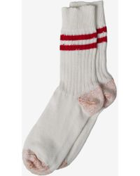 Merz B. Schwanen | B75 Striped Socks White-red | Lyst