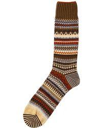Chup Jakt Sock Sepia - Brown