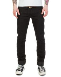 Rogue Territory - Sk Stealth 15oz - Lyst