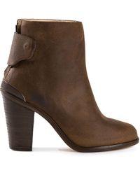 Rag & Bone Kerr Boots - Lyst