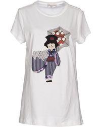 Alysi T-shirt - Lyst