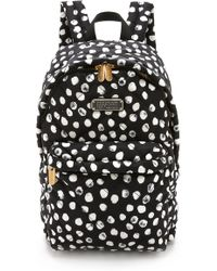 Marc By Marc Jacobs - Crosby Quilt Nylon Backpack - Spring Peach Multi - Lyst