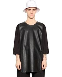 D by D - Perforated Faux Leather & Cotton T-Shirt - Lyst