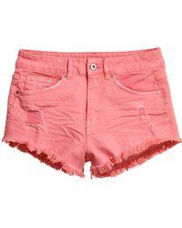 H&M Twill Shorts High Waist pink - Lyst