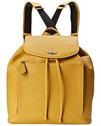 Vivienne Westwood Leather Rucksack yellow - Lyst