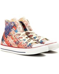 Converse Chuck Taylor All Star Hightop Sneakers - Lyst