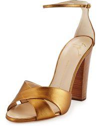 Giuseppe Zanotti Metallic Crisscross Sandal - Lyst
