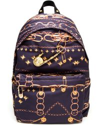 Versus  Gold Chain Printed Backpack - Lyst