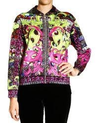 Versace Sweater Zipped Fleece with Print - Lyst