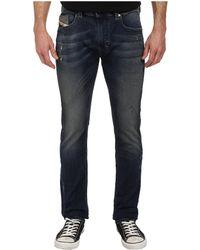 Diesel Thavar-ne Sweat Jeans - Lyst