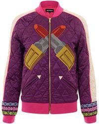 House Of Holland Pink Varsity Jacket - Lyst