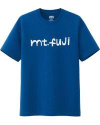 Uniqlo Men Nippon Omiyage Graphic Short Sleeve T Shirt - Lyst