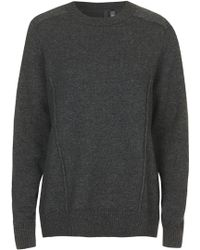 Topshop Womens Slouchy Jumper by Boutique  Charcoal - Lyst