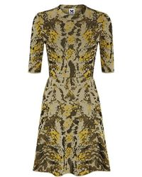 M Missoni Camouflage Fit and Flare Dress - Lyst