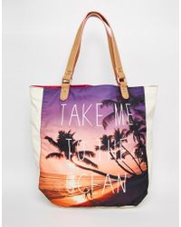 South Beach Ocean Print Beach Bag - Multicolor