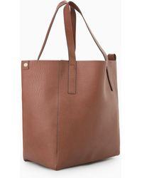 Mango Faux-Leather Shopper Bag - Lyst