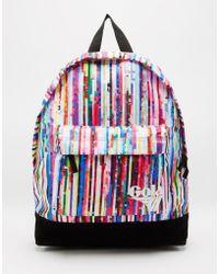 Gola Printed Backpack - Multicolor