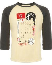 Ebbets Field Flannels - Tokyo Giants T-shirt - Lyst