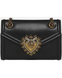Dolce & Gabbana Devotion Mini Leather Bag - Black